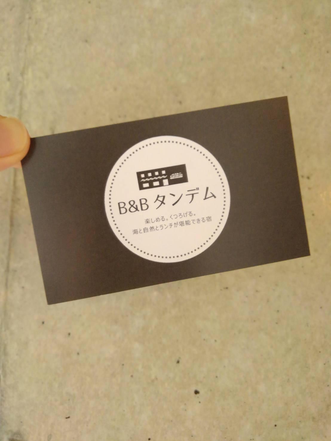 ショップカード完成!