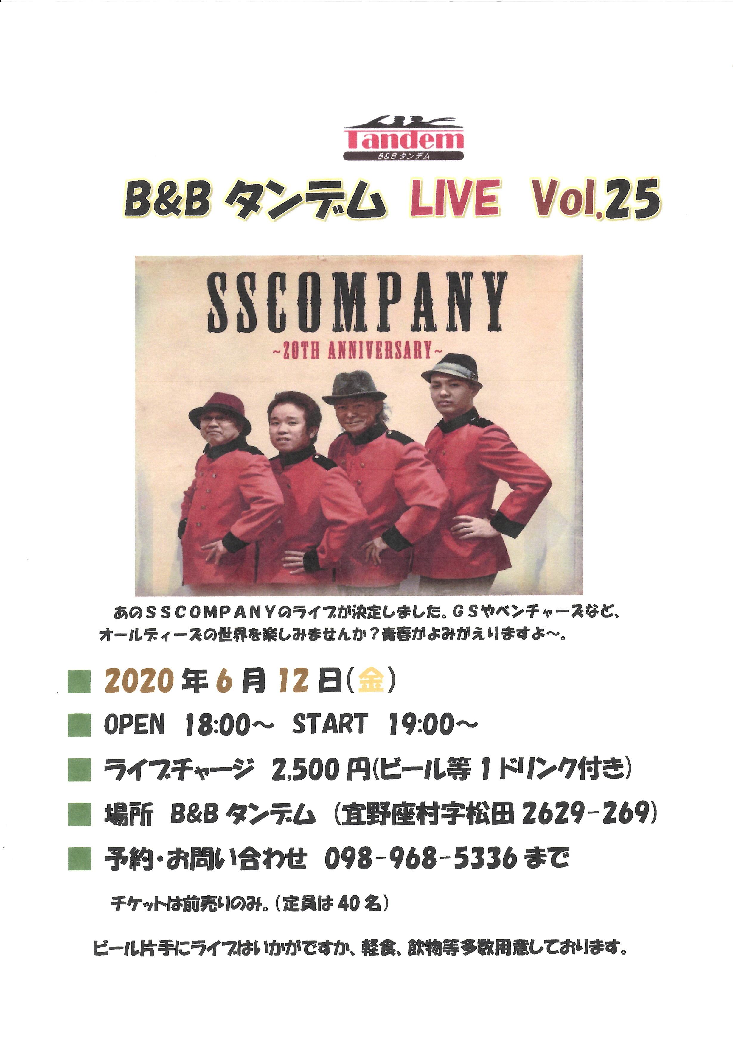 12日はSSCOMPANYライブ